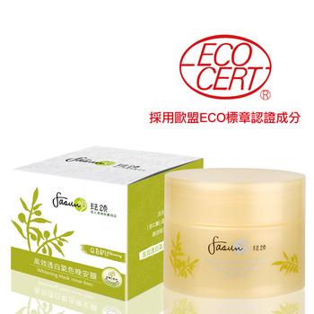 琺頌 FASUN 有機添加 高效透白氣色晚安膜-迷迭香蓮花(50g)