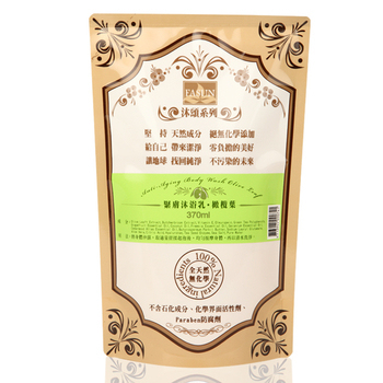 《琺頌 FASUN》緊膚沐浴乳(補充包)-橄欖葉(370ml)