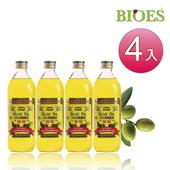 《囍瑞 BIOES》純級100% 純橄欖油(1000ml - 4入)(B0100204)買就送:有機濾掛咖啡10g *2包 (送完為止)