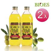 《囍瑞 BIOES》純級100% 純橄欖油(1000ml - 2入)(B0100202)買就送:有機濾掛咖啡10g *2包 (送完為止)