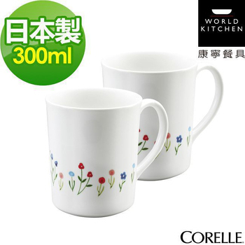 CORELLE 康寧 春漾花朵2件式馬克杯組(B01)(CRE-FWH-B01)