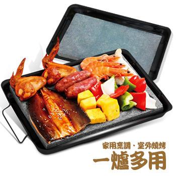 ★結帳現折★派樂 BBQ火成岩 石板烤盤 烤肉架1入(石板烤盤 烤肉架1入)