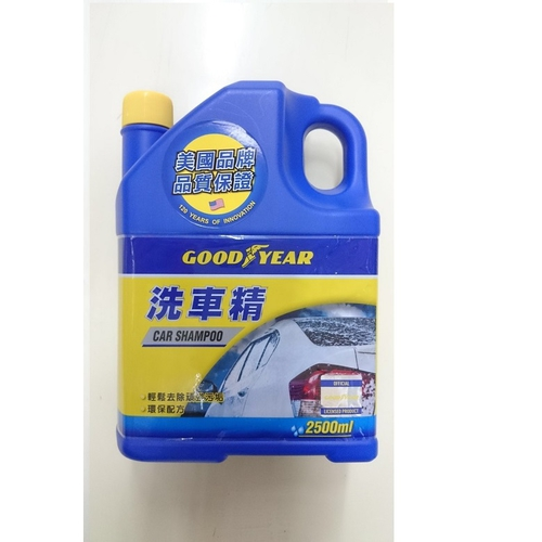 固特異洗車精2.5L