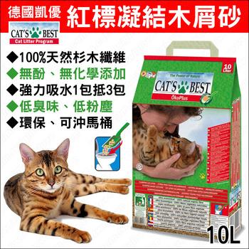 德國凱優Cat\