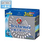 《台塑生醫》Dr's Formula 防蹣抗菌濃縮洗衣粉1.6kg(4盒)