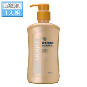 《台塑生醫》Dr's Formula嬰兒潤膚乳液300ml(1瓶)