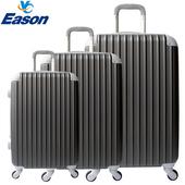 《YC Eason》超值流線型可加大數字鎖款ABS硬殼行李箱三件組(紳士灰)