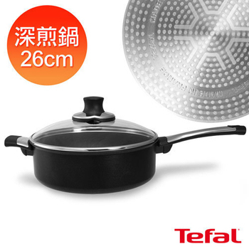 Tefal法國特福 鈦釜系列26cm不沾深煎鍋(含蓋) (適用於電磁爐)(E4403302)