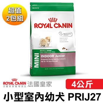 《法國皇家》室內小型幼犬 PRIJ27(4公斤x2包)