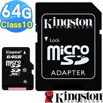 Kingston 金士頓 64GB microSDHC Class10 記憶卡(附SD轉卡)