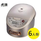 《虎牌》6人份剛火IH電子鍋JKW-A10R
