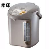 《象印》4.0L寬廣視窗微電腦電動熱水瓶 CD-LPF40