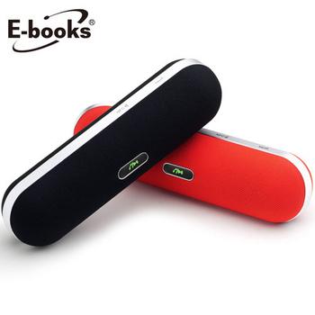 E-books D7 高階款雙喇叭NFC藍芽音箱(黑)