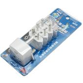《月陽》檢驗合格多國旅行國際標準萬用插頭轉換插頭插座(TM5-1)
