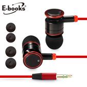 《E-books》G5 智慧手機入耳式耳機(黑)