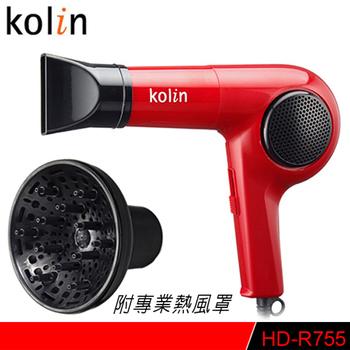 Kolin 歌林 三段式溫控吹風機附熱風罩(HD-R755)(1入339)