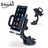 《E-books》N8 180度調節手機萬用車架(黑)