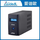 《愛迪歐》愛迪歐 液晶面板穩壓器-IPTPro-1200L