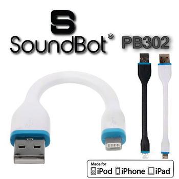 SOUNDBOT SOUNDBOT 微型USB電纜5.90in 15厘米數據 APPLE IPHONE充電便利連結線 PowerBotRPB302