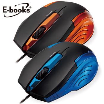E-books M18高階款1600CPI光學滑鼠(藍)