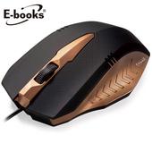 《E-books》M19高階款1600CPI光學滑鼠(金)