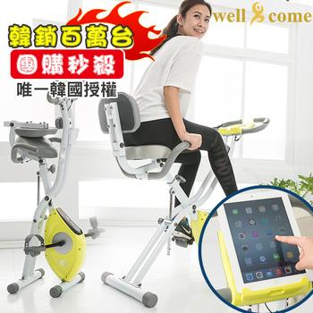 Well Come XR健身車 飛輪式二合一磁控(超大座椅+舒適椅背)懶人車/臥式車BIKE(檸檬黃)
