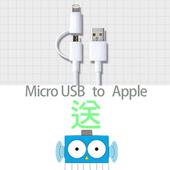 《FUNDIGITAL》Apple原廠授權 認證 micro usb lightning cable 雙頭 二合一 傳輸線-白 1M 贈造型手機座(機器人)