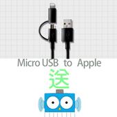 《FUNDIGITAL》Apple原廠授權 認證 micro usb lightning cable 雙頭 二合一 傳輸線-黑 1M 贈造型手機座(機器人)