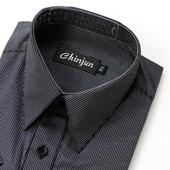 《CHINJUN》短袖防皺襯衫(黑底白線-15吋)