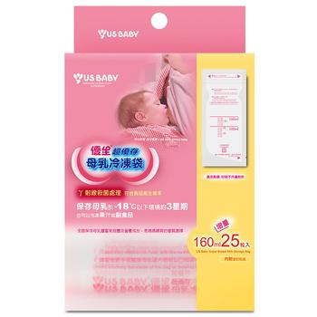 優生 超優存母乳冷凍袋160mlx25