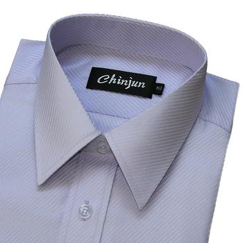 CHINJUN 短袖防皺襯衫(紫底斜紋-15吋)