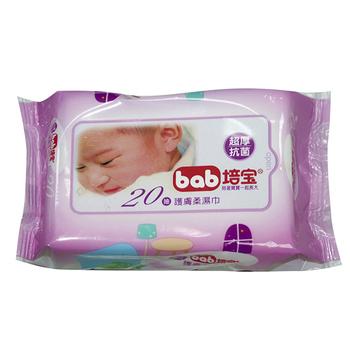 培寶 培寶超厚抗菌護膚柔濕巾20抽