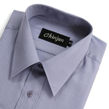 CHINJUN 短袖防皺襯衫(灰底斜紋-15吋)