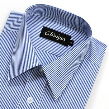 CHINJUN 短袖防皺襯衫(藍白相間-15吋)