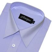 《CHINJUN》短袖防皺襯衫(藍色-15吋)