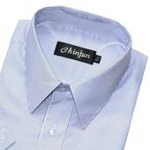 《CHINJUN》短袖防皺襯衫(白底深藍線-15吋)