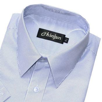 CHINJUN 短袖防皺襯衫(白底深藍線-15吋)