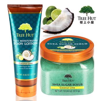 Tree Hut樹上小屋 磨砂膏+身體乳-萊姆椰子香味(2入)(510g+255g)
