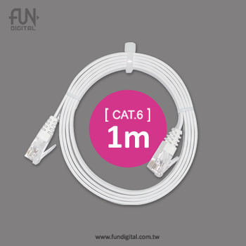 FUNDIGITAL Cat.6 超薄網路線(1M-白)