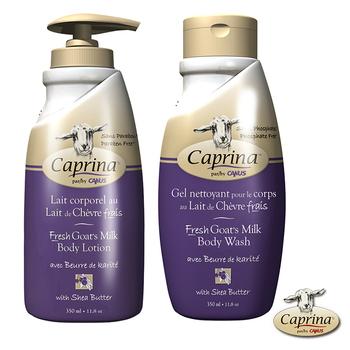 Caprina肯拿士 山羊奶沐浴乳+身體乳(2入)-牛油果香味(700g)