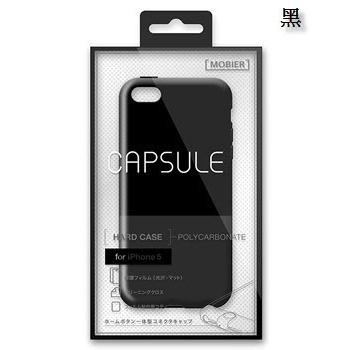 《FUNDIGITAL》iPhone 5 專用 CAPSULE 膠囊雙色保護殼 (耐刮/附拭鏡布與保護貼)(黑色)