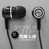 ~FUNDIGITAL~閃耀天使 Sparkle Angel 耳塞式耳機 兩色  送MP3