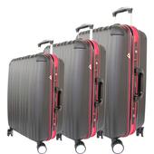 《YC Eason》典雅輕量鋁框三件組ABS行李箱(典雅黑)