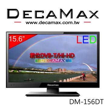 DECAMAX 15.6吋 超薄數位LED顯示器(hdmi相容/AV/色差/VGA/USB)(DM-156DT)+數位視訊盒(DM-156DT)