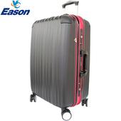 《YC Eason》典雅輕量鋁框28吋ABS行李箱(典雅黑)