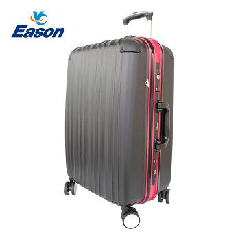 YC Eason 典雅輕量鋁框28吋ABS行李箱(典雅黑)
