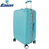 《YC Eason》典雅輕量鋁框24吋ABS行李箱(典雅藍)