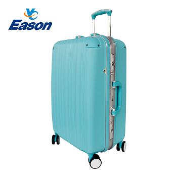 YC Eason 典雅輕量鋁框24吋ABS行李箱(典雅藍)