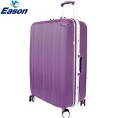 《YC Eason》典雅輕量鋁框20吋ABS行李箱(典雅紫)