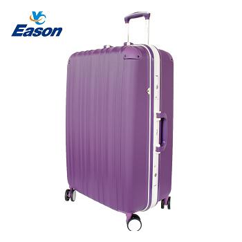 YC Eason 典雅輕量鋁框20吋ABS行李箱(典雅紫)